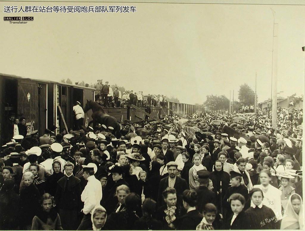 1905年尼古拉二世检阅炮兵旅15