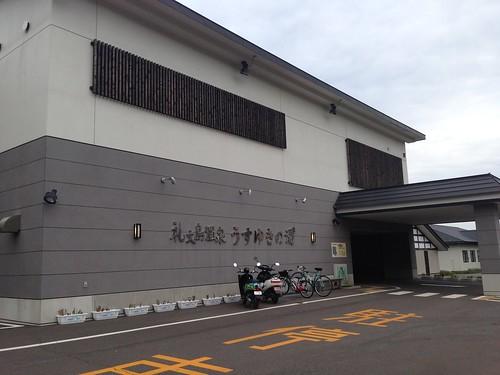 rebun-island-usuyukinoyu-onsen-outside