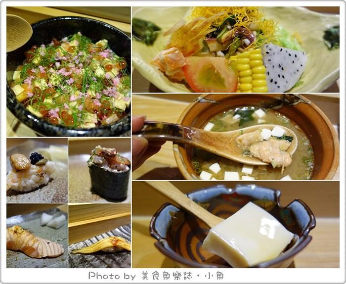 【台北松山】森壽司‧超值午間套餐 @魚樂分享誌