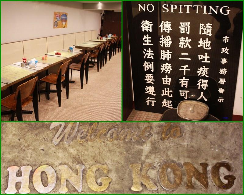 西門-港式茶餐廳-維記茶餐廳-17度C隨拍 (1)