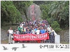 104中學生生物多樣性研習營(1031)-06