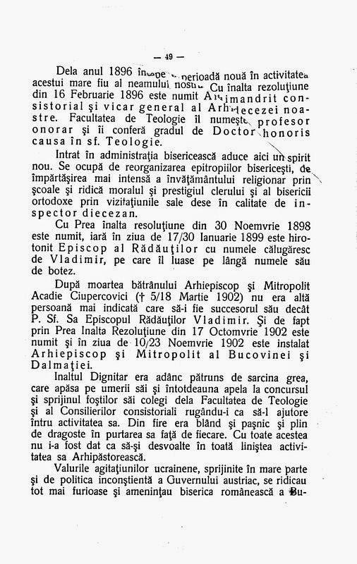 Omagiere_Vladimir_de_Repta_Mitropolitul_Unirii_Bucovinei_Cu_Romania (4)