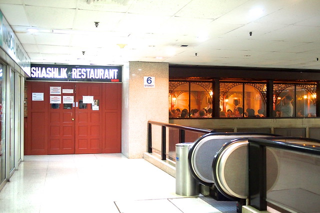 Shashlik Restaurant, Far East Shopping Centre