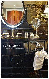 hotel-muse-13