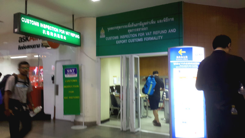 【曼谷廊曼機場攻略】台灣虎航|Tigerair 初體驗|台北桃園機場直飛泰國|機場大解析、落地簽、入境單 @GINA環球旅行生活|不會韓文也可以去韓國 🇹🇼