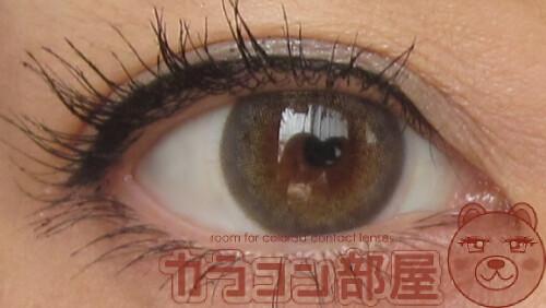 revia_mist_Iris_sochaku_shizenkou02
