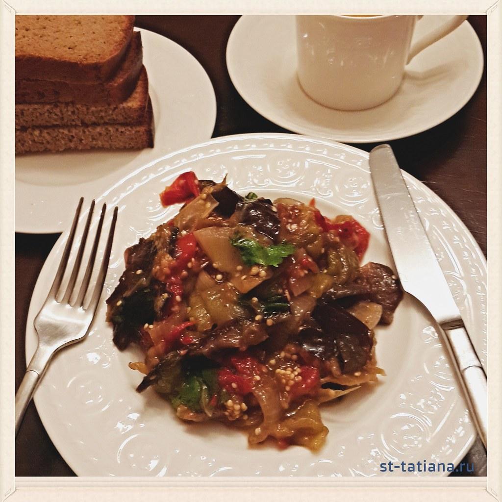 Аджапсандали, постное армянское блюдо