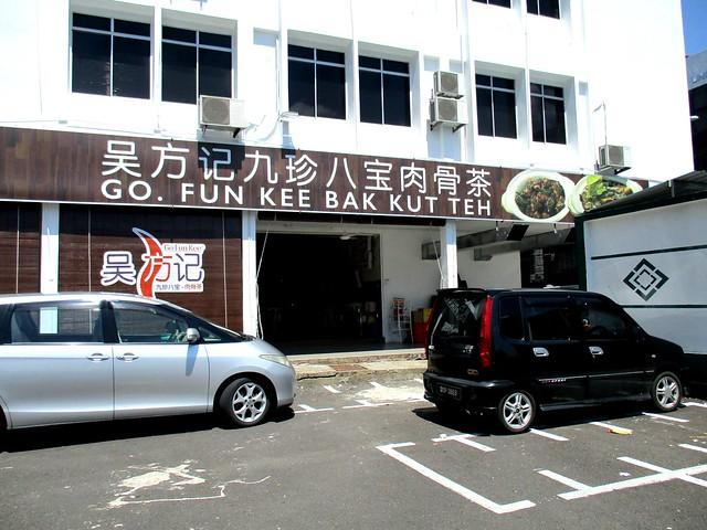 Go.Fun Kee bkt Sibu