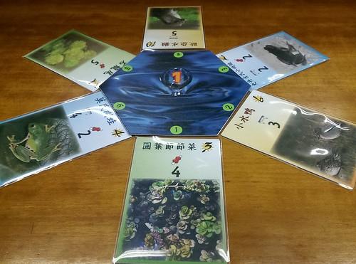 第三屆 十大「節」出綠繪本.遊戲徵件比賽/遊戲組濕地萬事通獎作品《濕地吃多少》