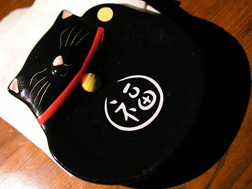 lucky cat dish