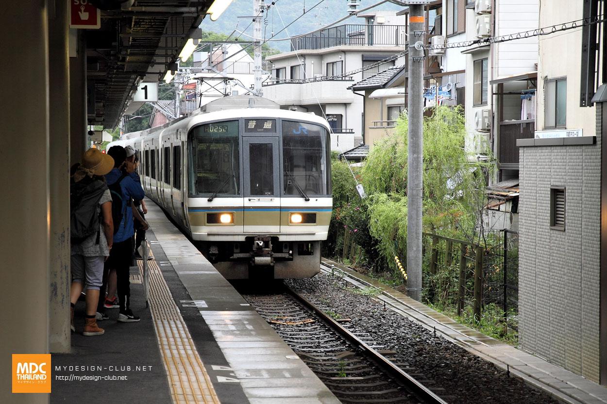 MDC-Japan2015-1221