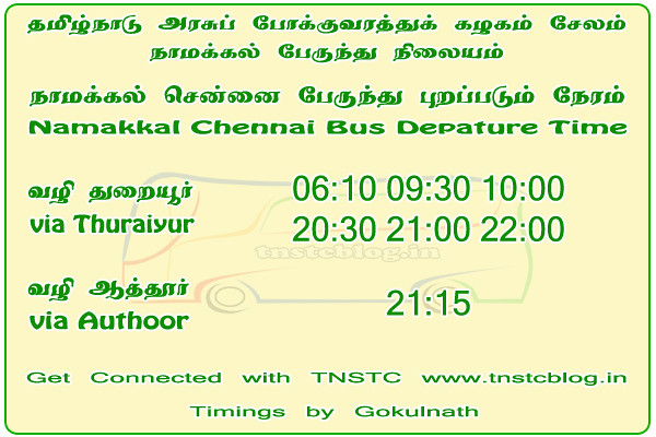 Namakkal Chennai Bus Timings