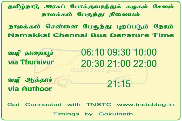 Namakkal Chennai Bus Timings