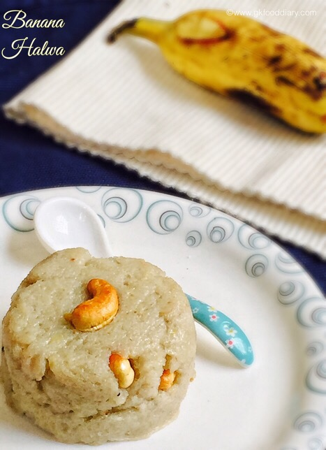 Banana Halwa or Banana Sheera for babies 1