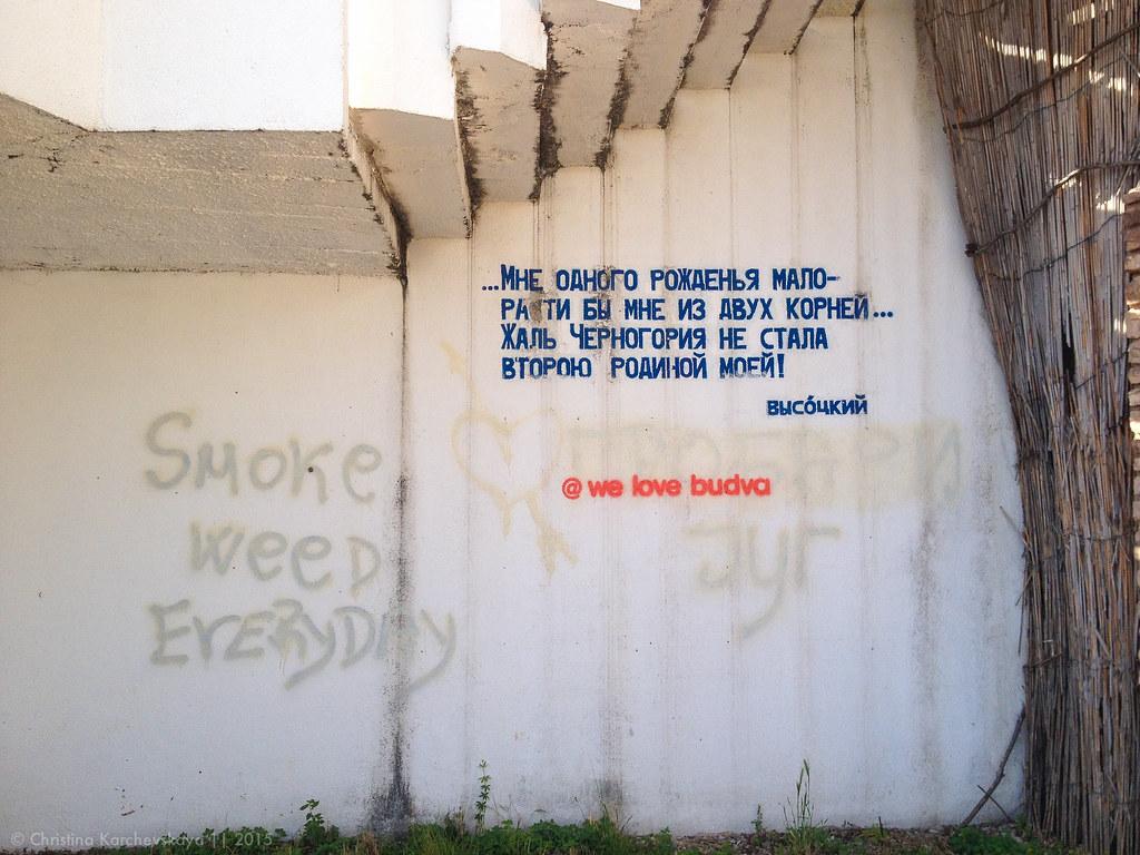 Montenegro [72]: Budva