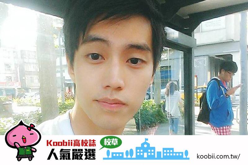 Koobii人氣校草嚴選05【大葉大學-徐謀俊】-戲劇圈的明日之星
