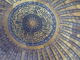 תמונה של The Blue Mosque ליד Eminönü. longexposure museum turkey istanbul mosque hagiasophia johnseb