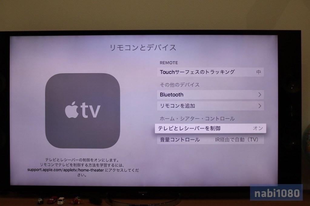 Apple TV36