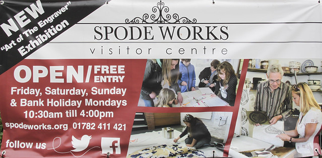 Spode Works Visitor Centre, Stoke-on-Trent