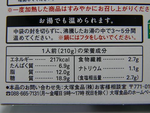 P1040362.JPG