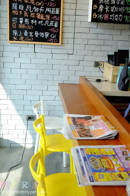 kidult吉多咖啡 (18)