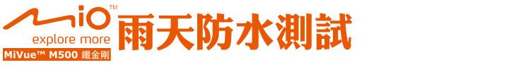 mio-logo-banner03.jpg