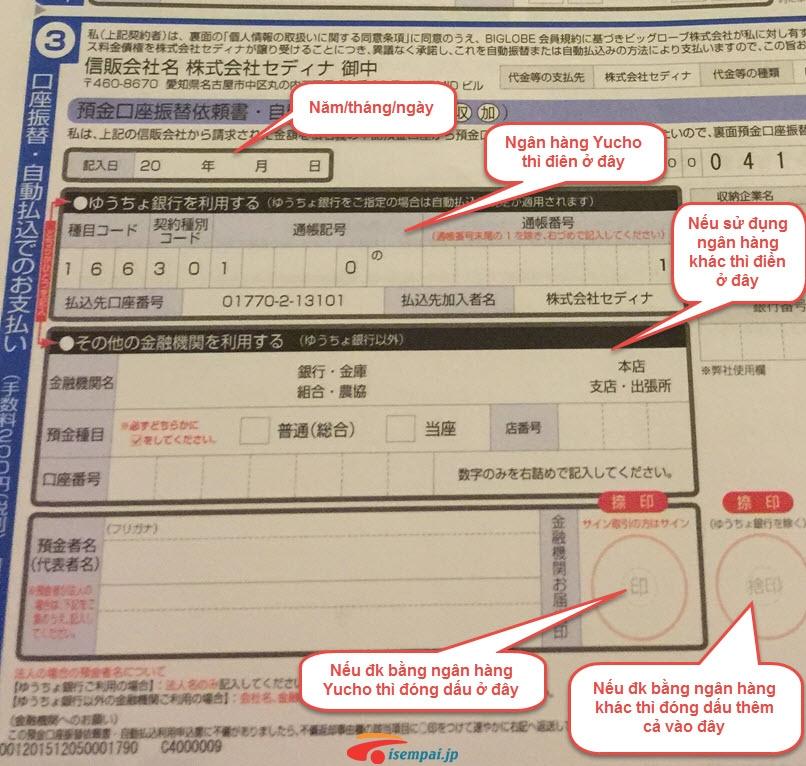 [IMG] Cách điền thủ tục ngân hàng mạng Wimax Biglobe-iSempai.jp