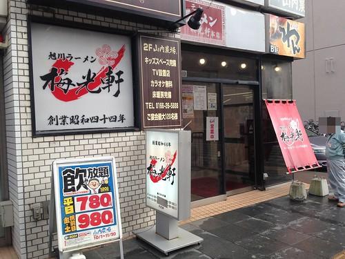 hokkaido-asahikawa-baikohken-outside