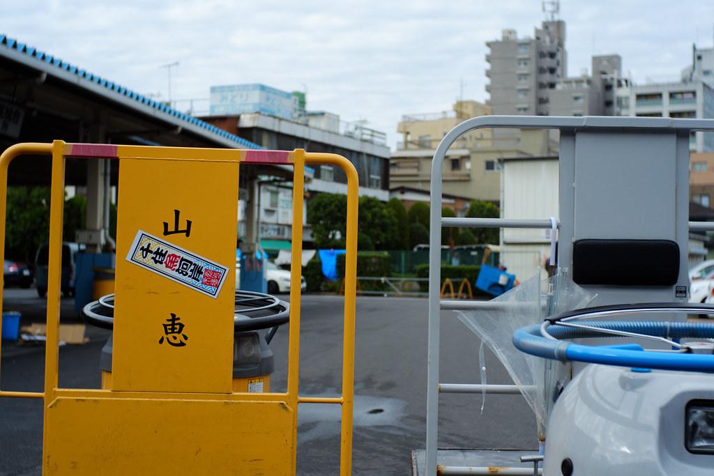 """Adachi-Ichiba (""""足立市場の日""""12th,Nov.)"""