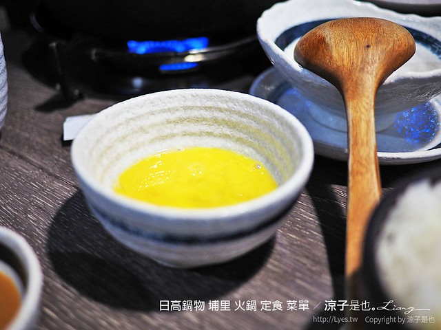 日高鍋物 埔里 火鍋 定食 菜單 29