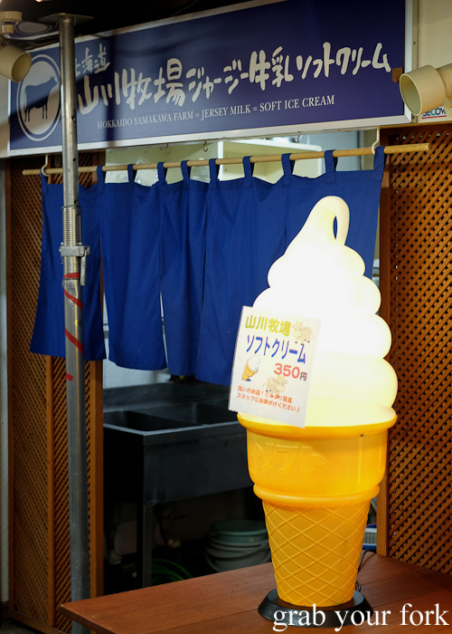 Hokkaido Yamakawa Farm jersey milk soft serve at Nijo Market, Sapporo