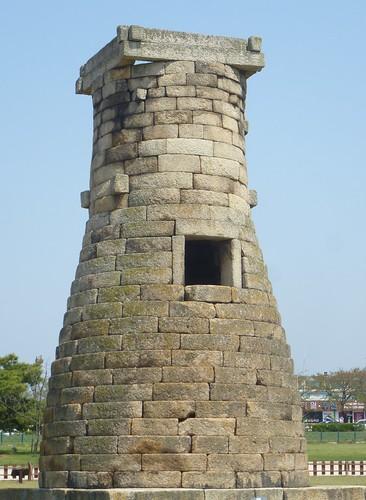 Co-Gyeongju-Parc Wolseong (5)a