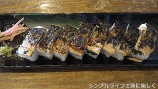 長浜、翼果楼焼き鯖寿司
