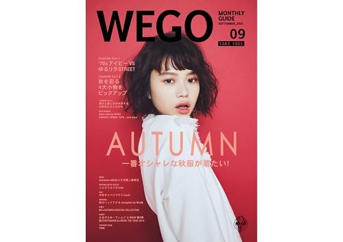 wego_monthly9_2015