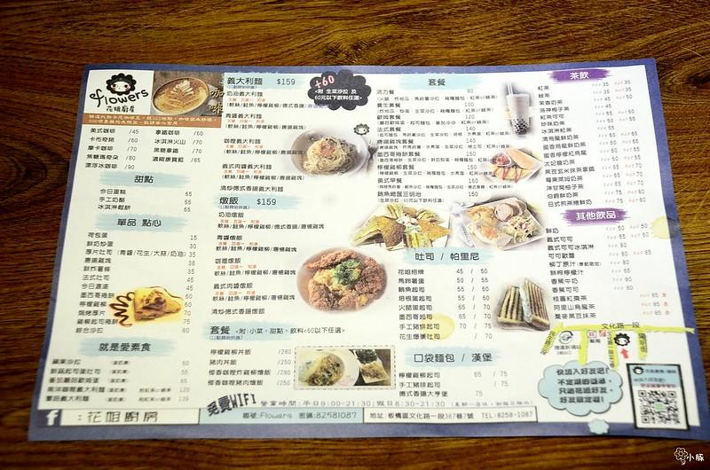 板橋花姐廚房板橋早午餐推薦新埔早午餐 (1)
