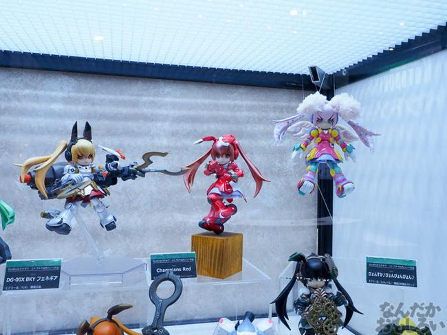All Japan Model Hobby Show 2015 B1_069