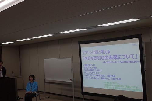 EPSON MOVERIO Workshop 2015 Autumn 12