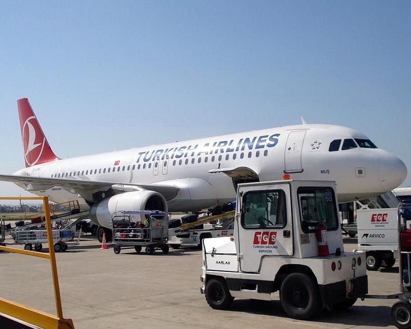 можно турецкие авиалинии отзывы 2016 рейс стамбул куала лумпур доставка Число доме