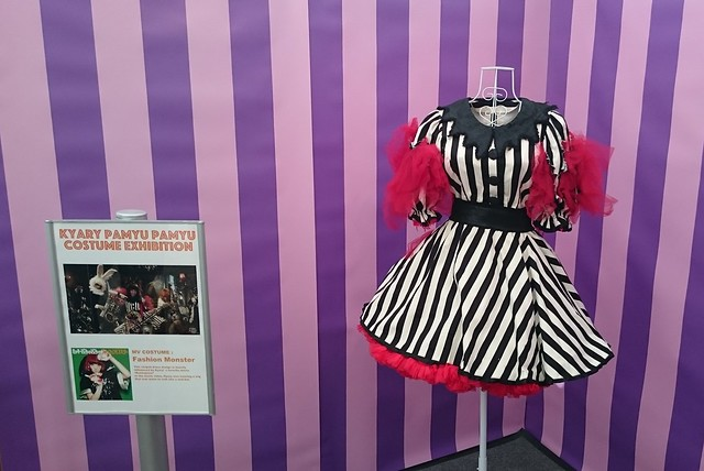 Kyary Pamyu Pamyu costume exhibition
