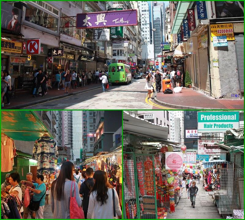 香港買什麼-17度C隨拍 (3)