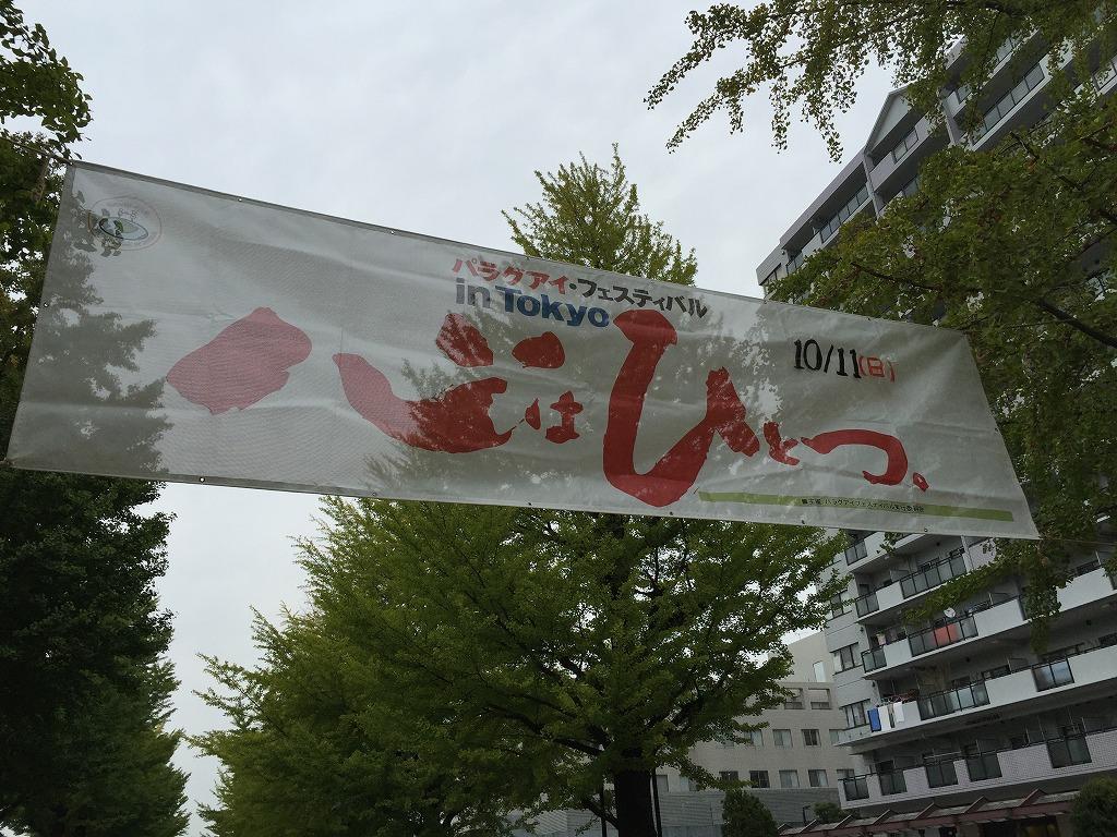 20151010_光が丘 (2)
