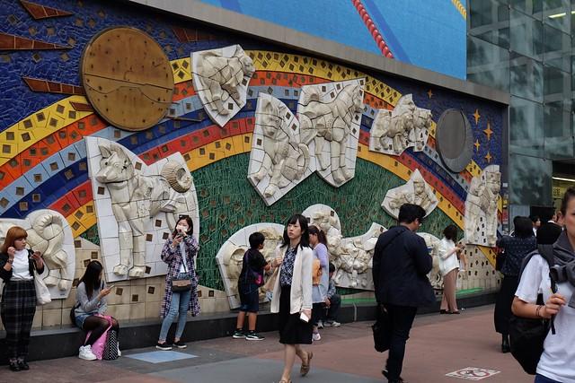 Hachikō mural at Shibuya