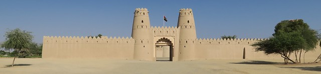 Al Jahili Fort entrance al ain
