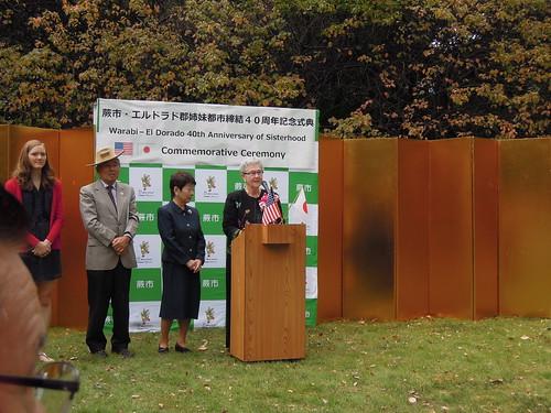 20151031_蕨市・エルドラド郡姉妹都市締結40周年記念式典