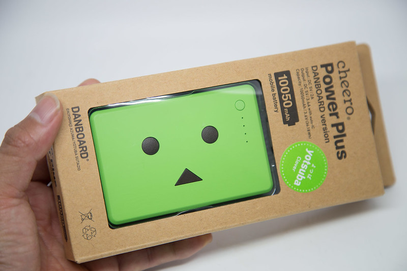 cheeroPowerPlus_danboard10050-1
