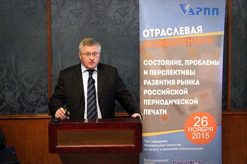 В.В. Керов, Альянс в поддержку института подписки на газеты и журналы