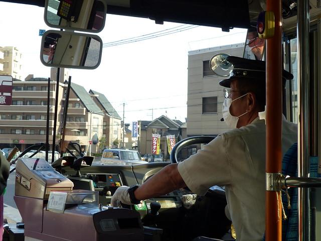 Bus driver, Nara
