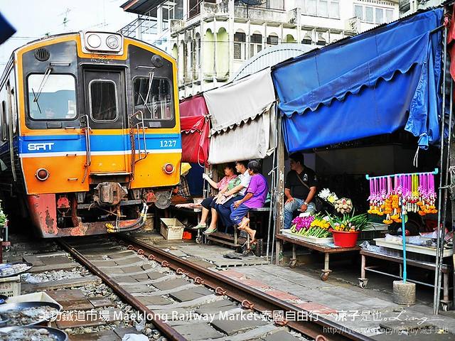 美功鐵道市場 Maeklong Railway Market 泰國自由行 16