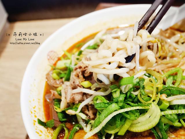 台北車站附近好吃餐廳美食麻膳堂麻辣麵 (17)