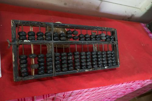 Malaysian Chinese abacus